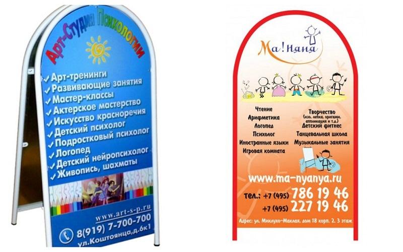 Лозунг центра развития ребенка