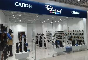 a469379e77a8 Франшиза магазина обуви «Respect» - цена, условия, ежегодные взносы ...
