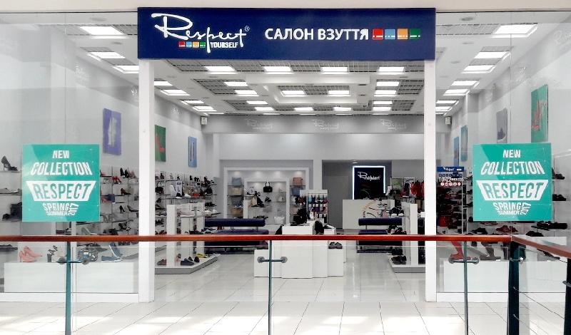 75347072c498 Франшиза магазина обуви