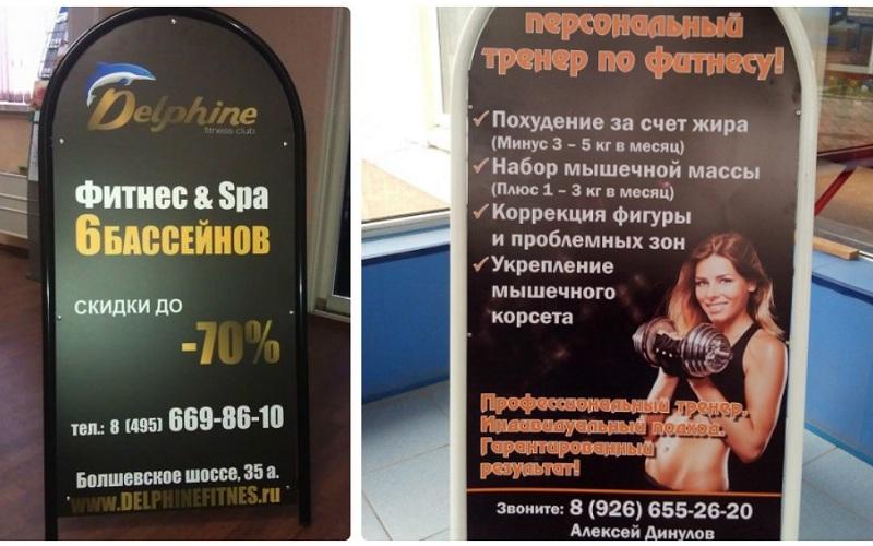 реклама для ночного клуба пример