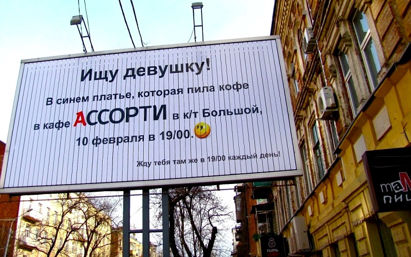 интернет реклама кафе