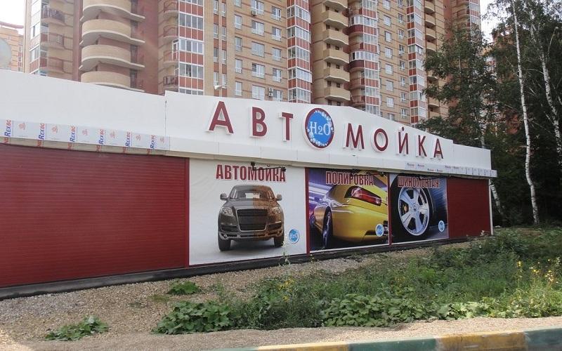 Реклама автомойки в интернете красноярск интернет реклама афоризмы
