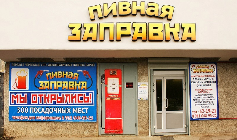Снять машину с учета в казахстане 2020