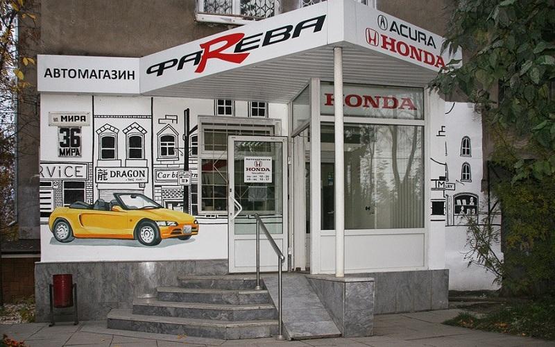 Наружная реклама автомагазина в Ростове