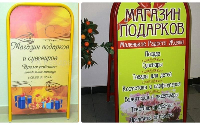 Реклама эксклюзивныхз товаров ucoz скрипт заказ рекламы