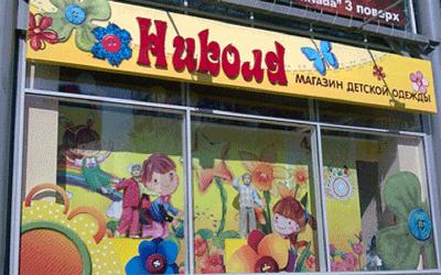 Примеры видеороликов реклама детских товаров почему лезет реклама на всех сайтах
