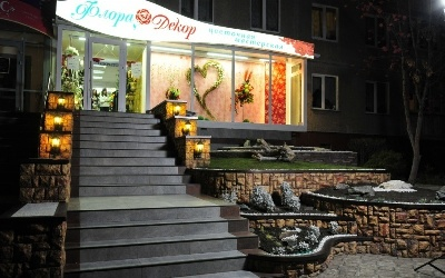 magazin-tsveti-podarki-ideya-biznesa-originalnie-buket-dlya-muzhchin-nikolaev