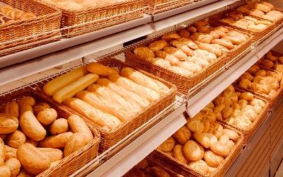 Образец заполнения формы в роспотребнадзор о начале деятельности пекарни