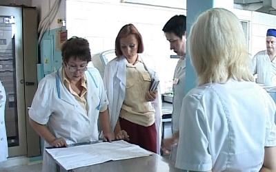 Врачи для медицинской книжки младшего воспитателя временная регистрация в мурино купить