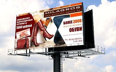 1daef9f74357ee Эффективная реклама обувного магазина - примеры фото и текстов, виды