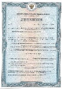 лицензия для букмекер