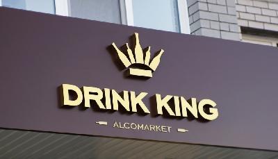 Названия алкоголизма клиника кодирования от алкоголизма щелково