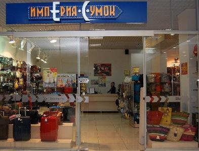 Бизнес план магазин сумок салон бизнес план украина